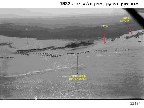 שיירת גמלים חוצה את שפך הירקון צפון תל אביב 1932
