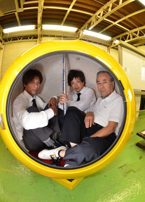 תיבת נוח היפנית - Noah Surviving Capsule