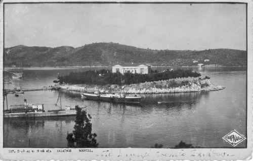 הספינה באי סקיאטוס יוון, תמונה נדירה  שאיתר  גדי גולן במהלך תחקיר מקיף יותר ורחב  על הספינה סטרומה אשר עליו הוא עובד בימים אלו - The vessel (MV Struma research by Gady Golan )  in skiathos island