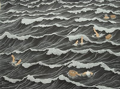 "Japanese pearl diving Emma -   צוללות ""אָמָה"" שולות הפנינים היפניות"