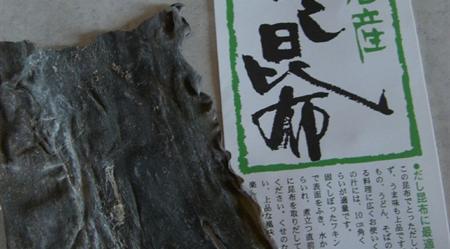 אצת קומבו, מקור טבעי עשיר באומאמי