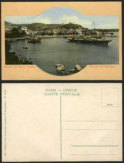 סקיאטוס יוון 1910 גלויה המראה את הספינה בגרסה מאוחרת וללא מערך המפרשים  - Skiathos Island Greece 1910