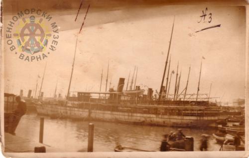 ספינת המעפילים סטרומה - MV Struma