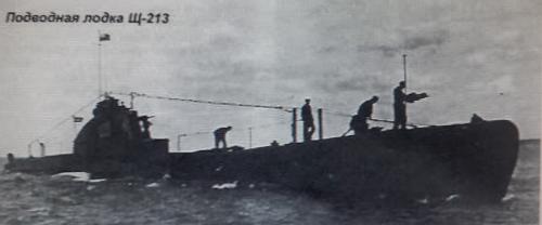 Submarine of the ShCh (Scuka) class - הצוללת הסובייטית אשר לה מיוחסת הטבעת הספינה סטרומה בים השחור בפברואר 1942