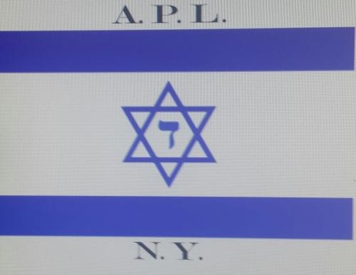 הדגל הציוני הראשון על ספינה בלב ים, קו אמריקה פלסטין. - American Palestine Line flag