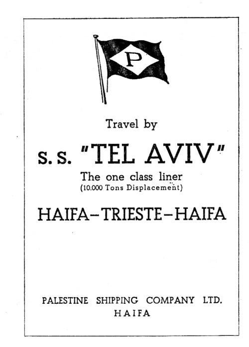 אונית הקיטור תל אביב - SS TEL AVIV SHIP