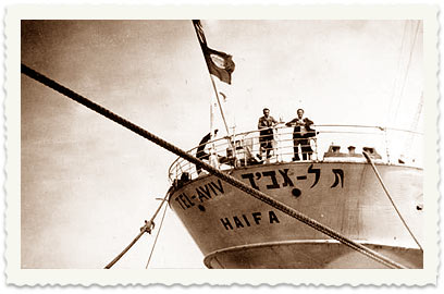 האוניה תל אביב - צילום: צבי (הוגו) הרץ.