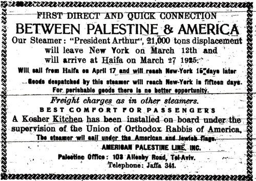 American Palestine Line - SS President Arthur